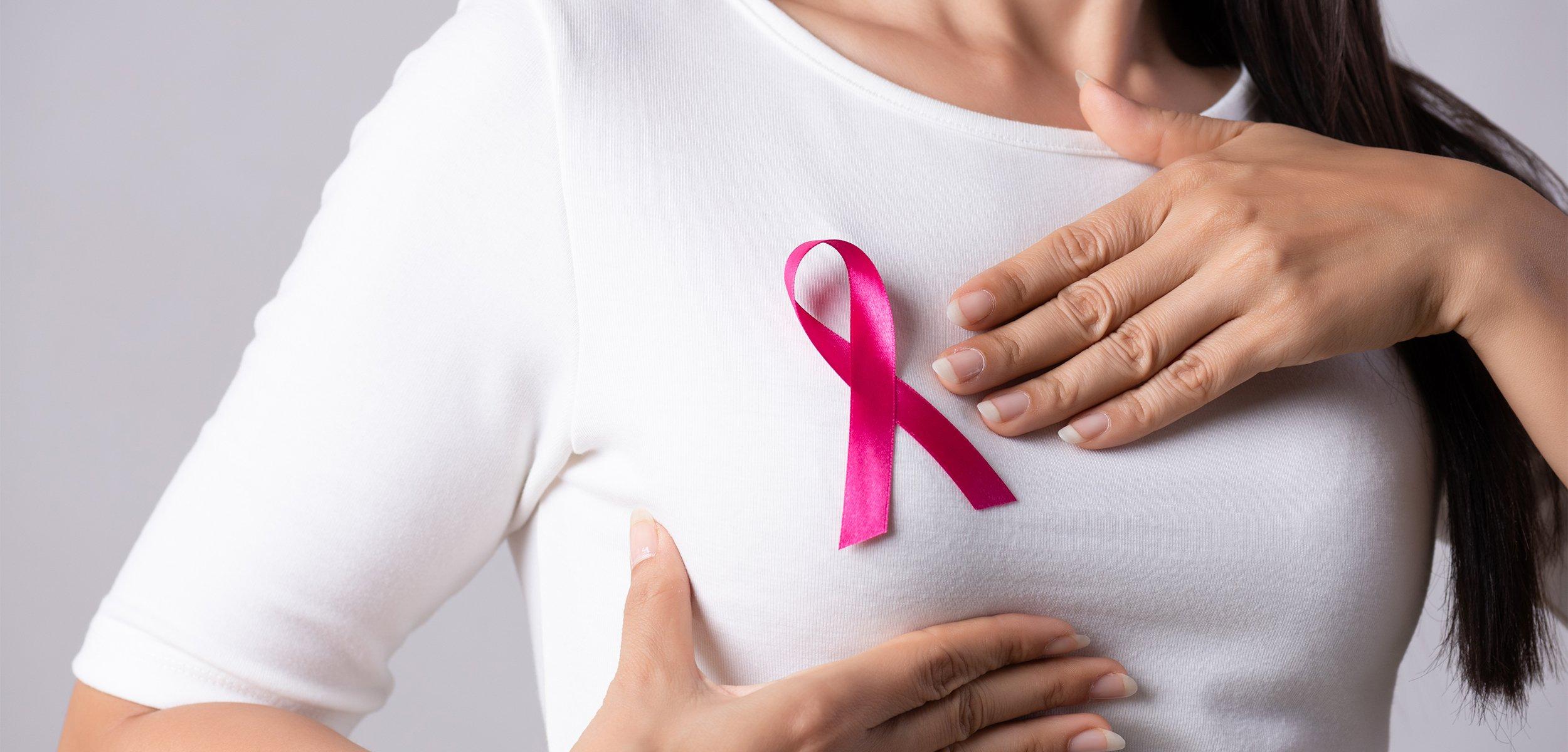 Хірургія раку грудей